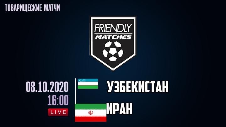 Узбекистан иран онлайн фонбет для нокиа 6700