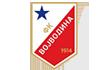 Войводина